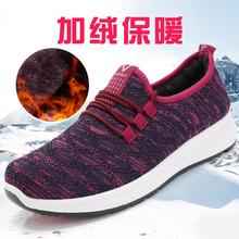 老北京布鞋秋冬季平跟女鞋中老年软底妈妈棉鞋防滑老人运动健步鞋