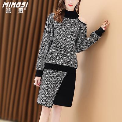 茗思冬季套装裙2018新款时尚气质露肩羊毛针织衫女短裙套装两件套
