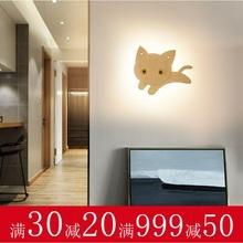 包邮欧式壁灯卧室床头灯简约现代创意led可爱儿童客厅木艺猫咪灯