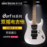 cort電吉他