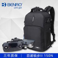 百诺摄影包大疆御Mavic Pro/Air无人机背包+微单双肩包单反相机包