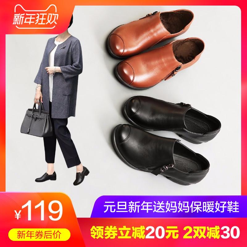 女鞋子秋冬妈妈鞋单鞋棉鞋加绒真皮软底舒适大码中老年人中年皮鞋
