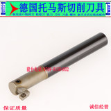 Special imported semi-precision boring tool BS25-200 boring range 40-60 boring tool boring bar non-standard