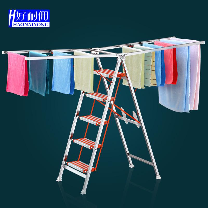 折叠梯子晾衣架两用