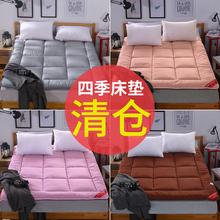 床垫懒人睡觉打地铺睡垫榻榻米1.8米m家用加厚可折叠儿童卡通泡沫