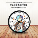 Ship Niang Fleet Island wind anime around Japan cute wall clock mute quartz clock gift wall customization