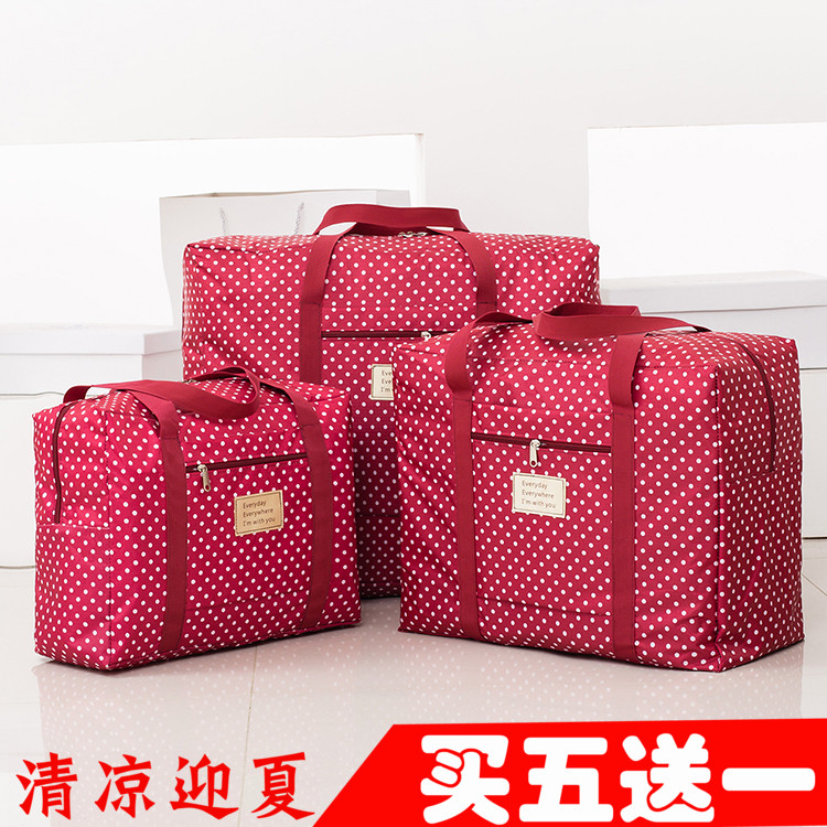Ящики для хранения / Пластиковые комоды / Тканевые шкафы Артикул 523120968886