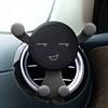 汽车导航手机座 支架