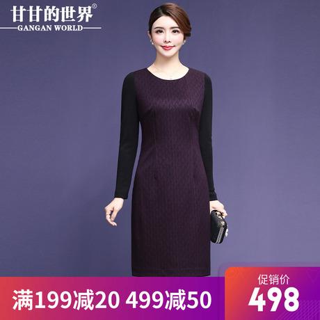 羊毛连衣裙女春秋2018新款大码打底裙中长款气质毛呢女装裙子商品大图