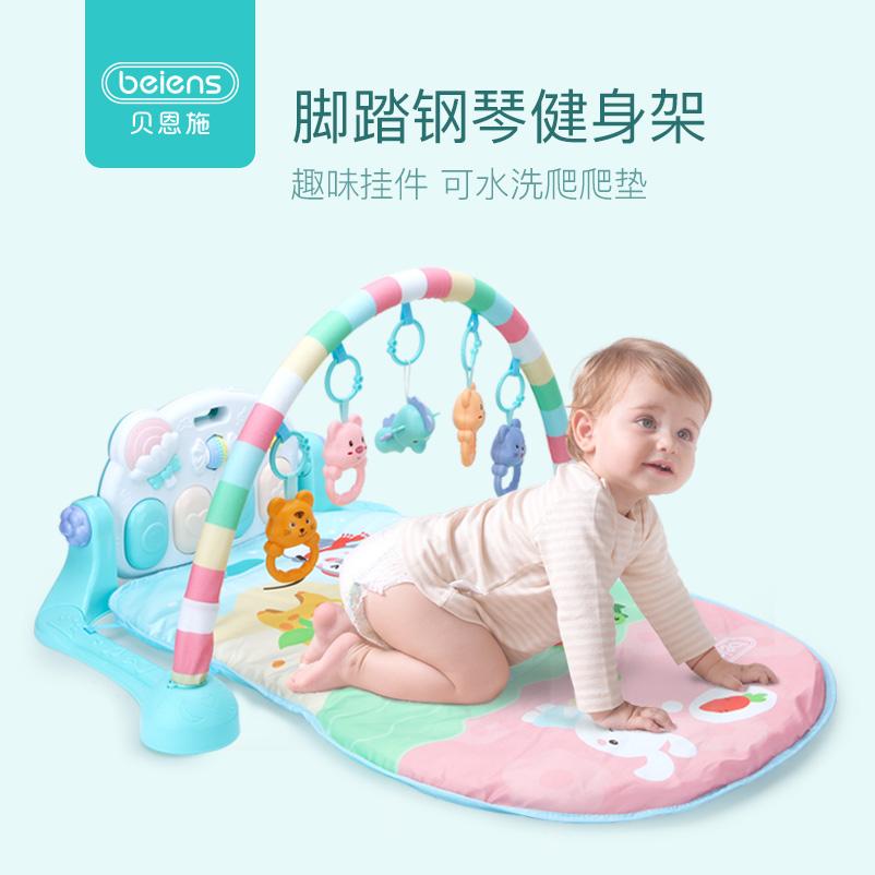 贝恩施新生儿健身器宝宝踢踏钢琴健身架婴儿玩具0-1岁3-6-12个月