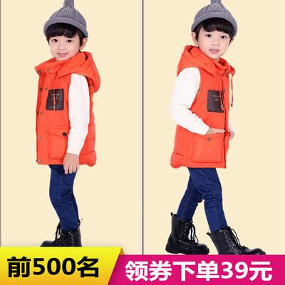 儿童棉马甲男童大童春秋加厚中长款童装马夹小童宝宝冬季背心坎肩