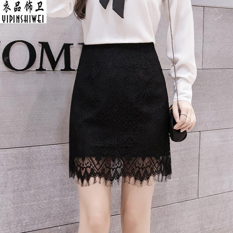 半身裙包臀裙蕾丝裙