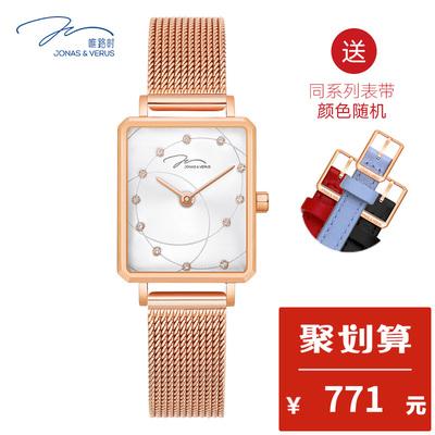 学生方形手表