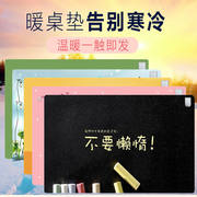 Heating mouse pad hand warming table mat winter female electric heating electric oversized winter desk desktop student warm keyboard playing computer desktop table mat office USB warm gloves
