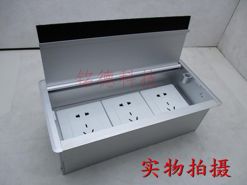 翻盖毛刷桌面线盒可装86面板过线盒 多功能信息插 多媒体会议插座