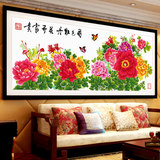 Pure hand-made cross-stitch finished products of national Peony Blossom rich nine feet peony living room painting sold embroidered