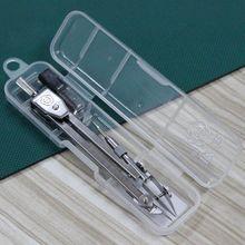 学生圆规 绘图工具画线画圆 三用圆规 塑料盒装 英雄牌H4001S盒装