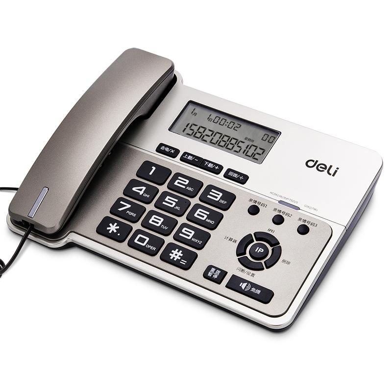 得力电话机家庭办公有线座机免提语音播报来电显示闹钟创意时尚款