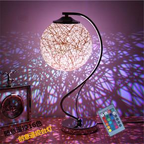 创意遥控七彩变色卧室床头灯婚庆装饰台灯麻球个性触摸礼物小夜灯
