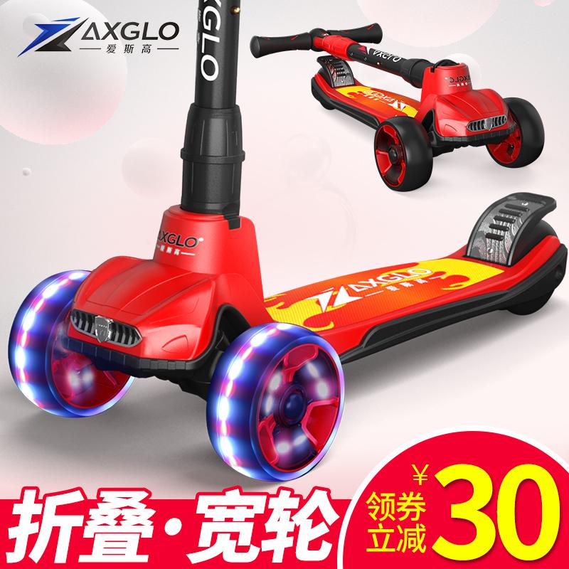 Axglo爱斯高AXG002滑板车