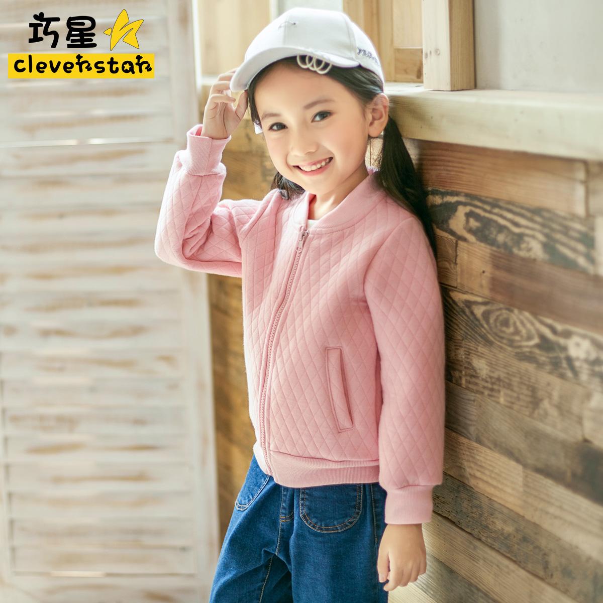女童装外套棉衣