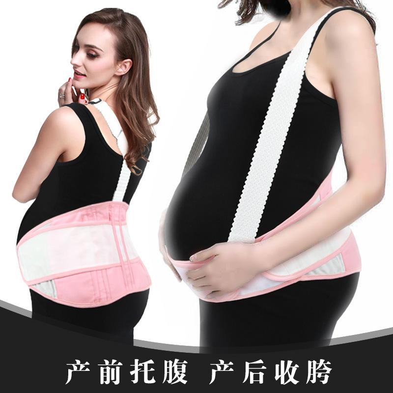 孕妇托腹带孕妇专用透气夏季产前怀孕期子宫托护腰孕晚期挎肩式