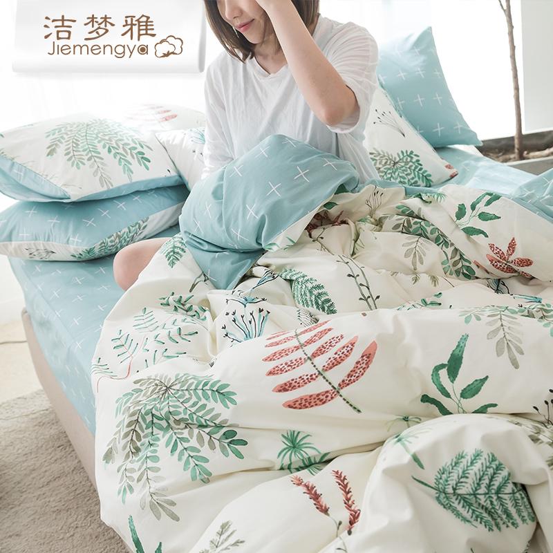 床单斜纹清新