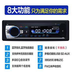 车载MP3播放器汽车蓝牙音响插卡收音主机替五菱之光荣光CD改装DVD