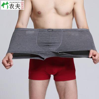 拍2免1 竹纤维内裤男平角裤莫代尔宽松大码四角裤中老年加肥加大