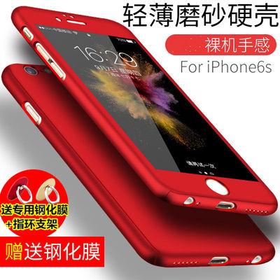 iPhone5s手机壳苹果5硅胶保护套se磨砂硬壳可爱个性360全包男女壳