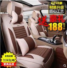 新款亚麻坐垫广汽传祺GA5gs4GS5GS3传奇专用汽车座套四季全包布