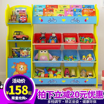 儿童玩具置物架