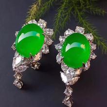 新品 选款 说明 下单 珠宝 戒面 奇石 热卖