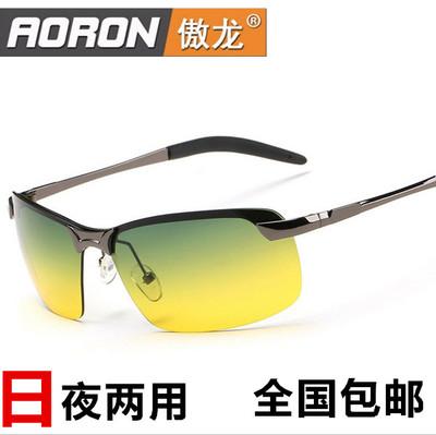 傲龙夜视镜开车专用男女日夜两用偏光驾驶眼镜司机镜全能太阳眼镜