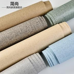 简尚现代简约纯色素色墙纸浅灰色亚麻草编壁纸客厅卧室无纺布墙纸