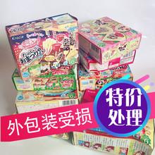 【特价】日本食玩小伶玩具可食汉堡冰淇淋寿司烟花爱茉莉儿推荐
