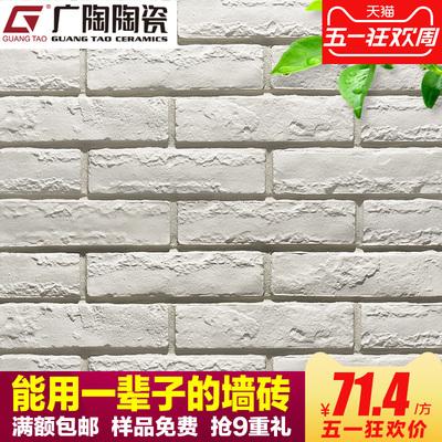背景墙瓷砖客厅仿古怎么样