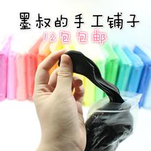 【墨叔家】超轻粘土 DIY彩泥 3D彩泥 100g大包装 24/12色