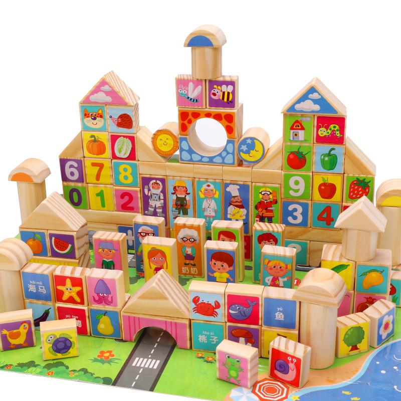 儿童积木拼装益智力玩具4-6周岁女孩宝宝1-2-3岁婴儿男孩木制早教