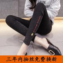 黑色打底裤女外穿九分裤2018年夏季新款修身高腰仿牛仔小脚铅笔裤