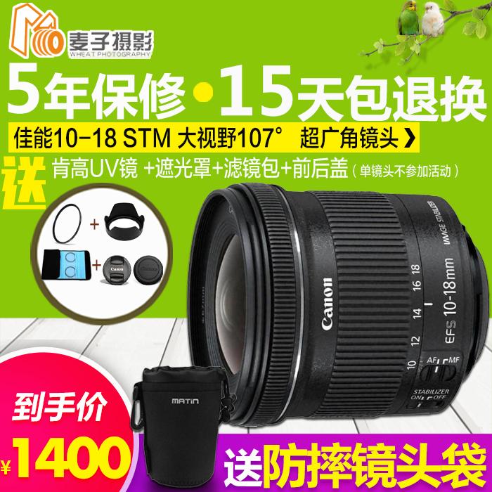 送鏡頭袋 佳能 EF-S 10-18mm...