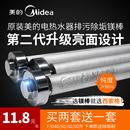 电热水器镁棒