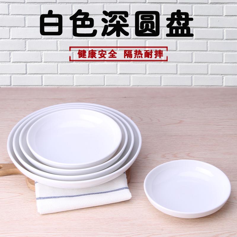 白色塑料汤盘