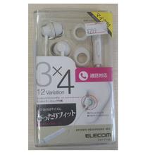 庫存特價:日本宜麗客ELECOM CS3530 組色入耳式通話線控耳機