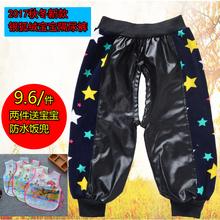 宝宝尿不湿皮裤 男女童罩棉裤 天天 儿童隔尿防水皮裤 特价 罩裤