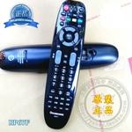 长虹电视3d51c5588