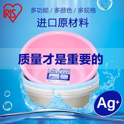 爱丽思 婴儿学生抗菌加厚塑料洗手盆洗脸盆洗脚盆
