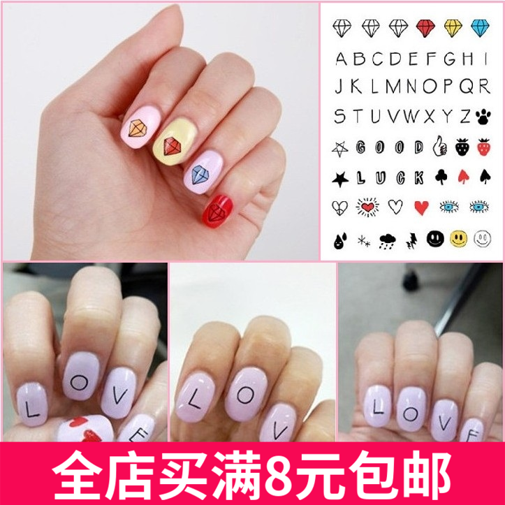 Buy Nail Art, Wholesale Nail Art, Cheap Nail Art from China Nail Art ...