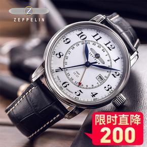 齐博林德国进口商务男表商务双时区石英男士手表简约时尚7642-1