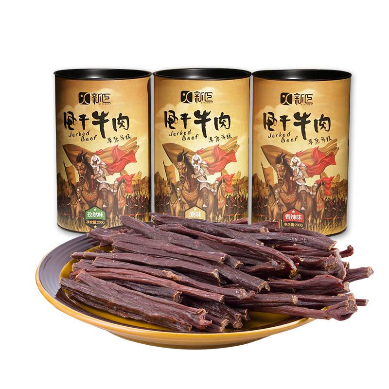 新臣内蒙古超干牛肉干 内蒙特产风干牛肉干罐装礼盒